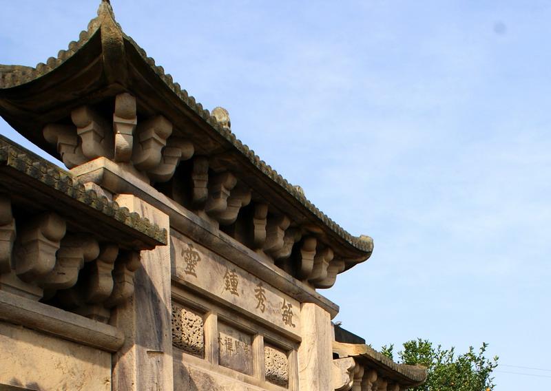 斗拱结构分解图汉字
